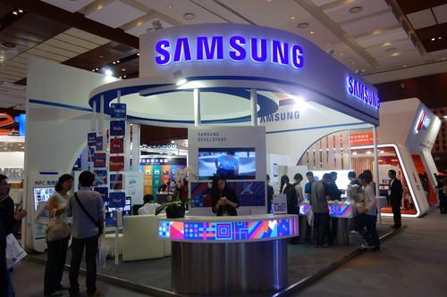 A Samsung show booth in Beijing, China.