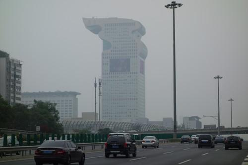 A smoggy day in Beijing.