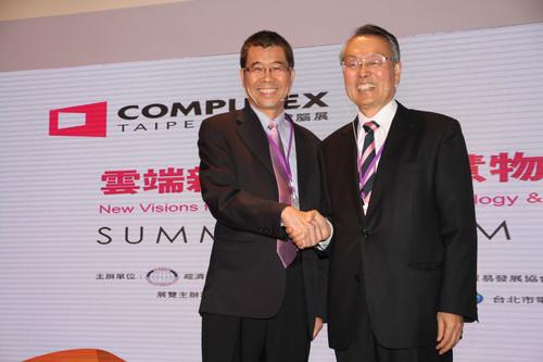MediaTek's CEO Ming-Kai Tsai and Acer co-founder Stan Shih announce a partnership on wearables and cloud services.