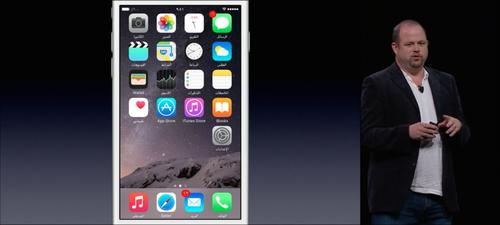 Toby Paterson shows off a new flipped iPhone home screen with Arabic as the system language