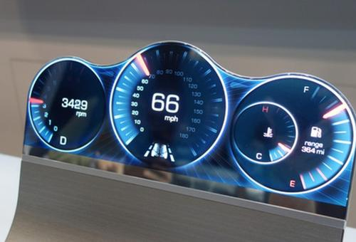 Sharp's free-form display LCD panel for automotive applications, on show at Ceatec 2014 in Japan on October 7, 2014.