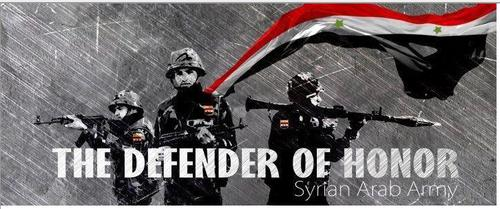 The Syrian Electronic Army claimed responsibility for posting this graphic on the U.S. Army's website Monday, June 8, 2015.