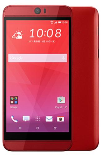 The new HTC J Butterfly doesn't have the One M9's premium design, but it's waterproof.