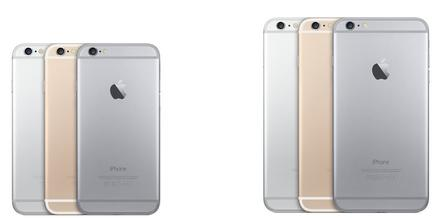 The iPhone 6 and 6 Plus will come in gold, silver or space grey